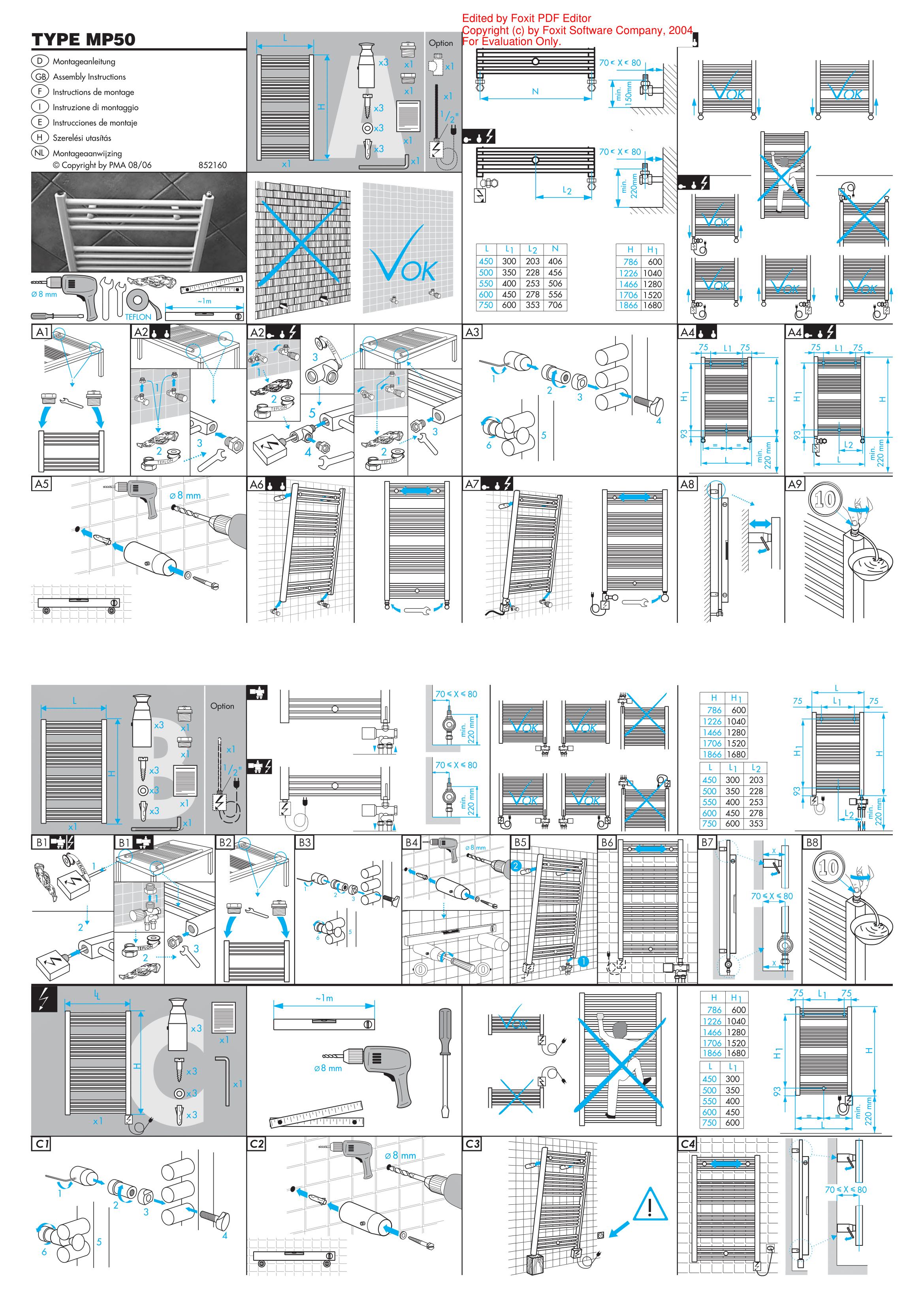 Фотография Инструкция по монтажу для дизайнерского полотенцесушителя Zehnder Aura