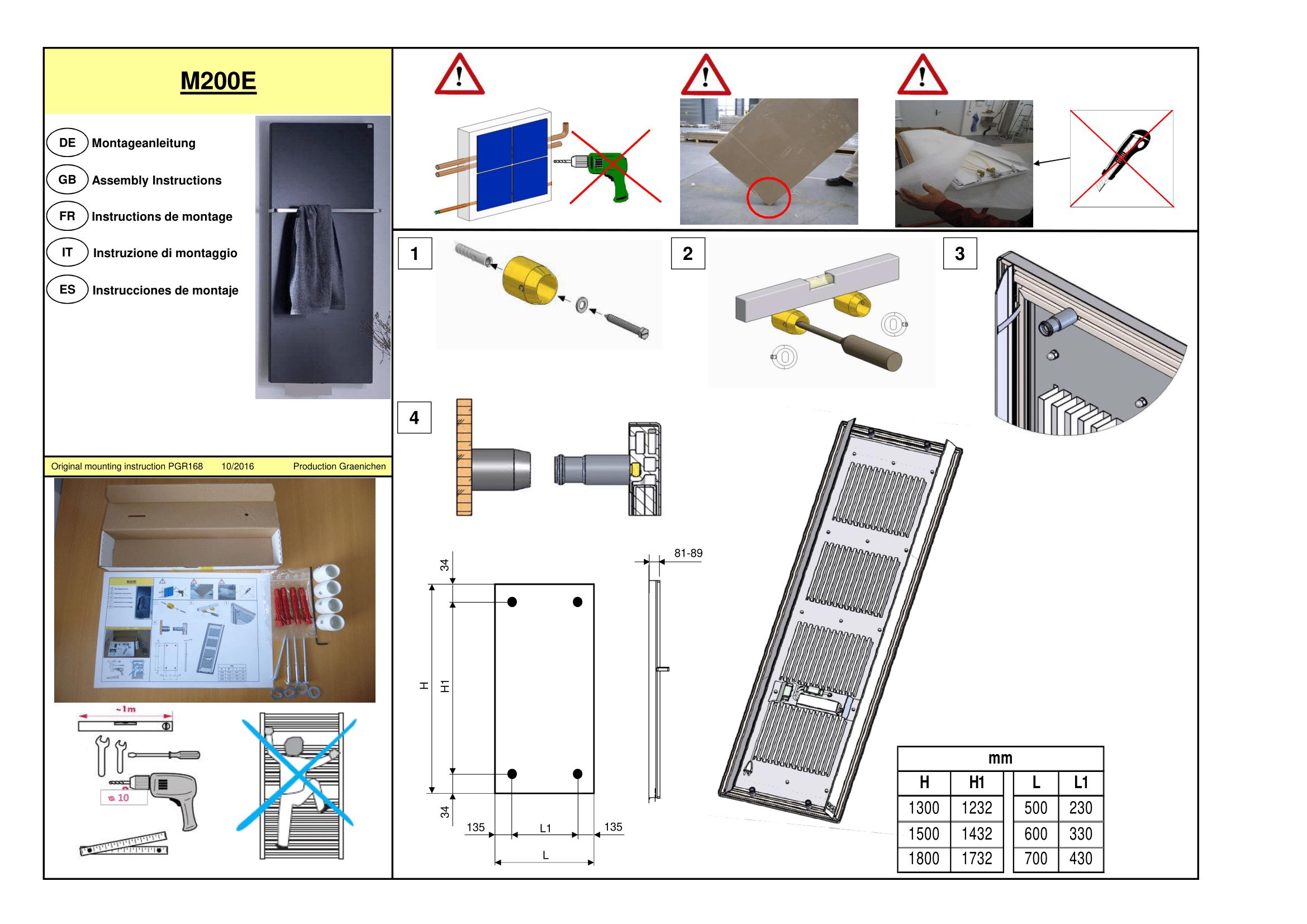 Фотография Инструкция по монтажу дизайнерского полотенцесушителя Zehnder Fina Bar 1
