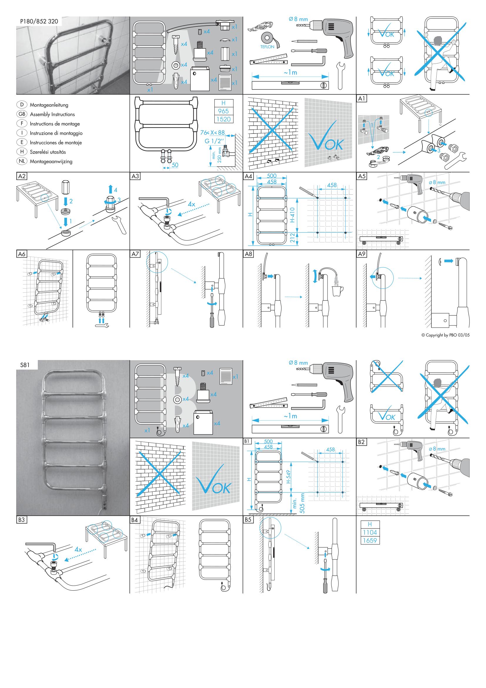 Фотография Инструкция по монтажу дизайнерского полотенцесушителя Zehnder Nobis 1