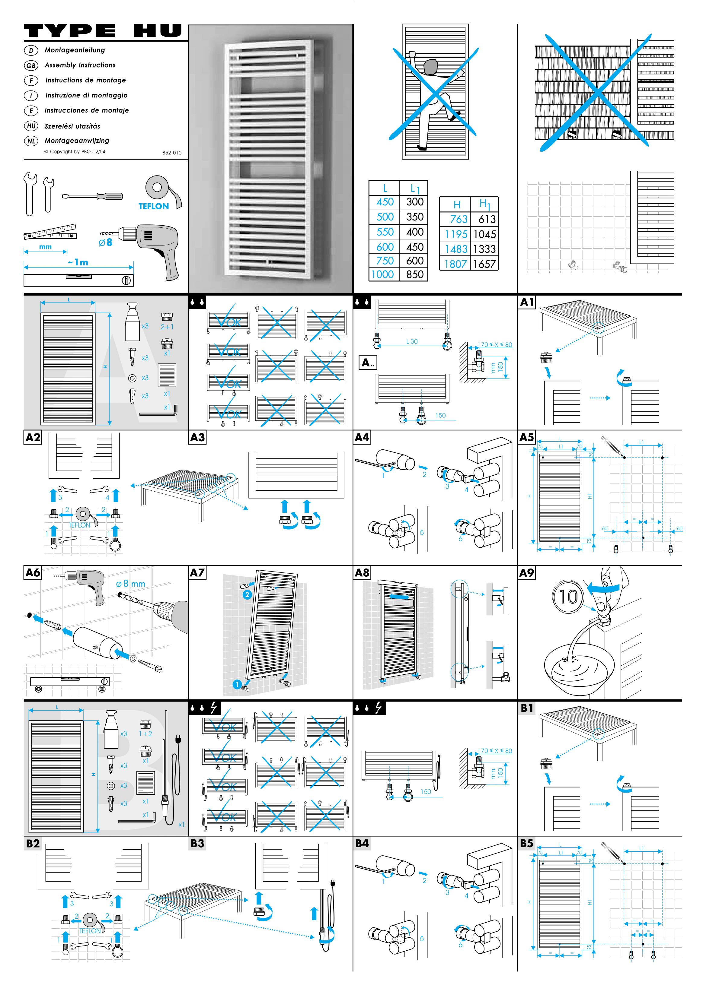 Фотография Инструкция по монтажу дизайнерского полотенцесушителя Zehnder Universal