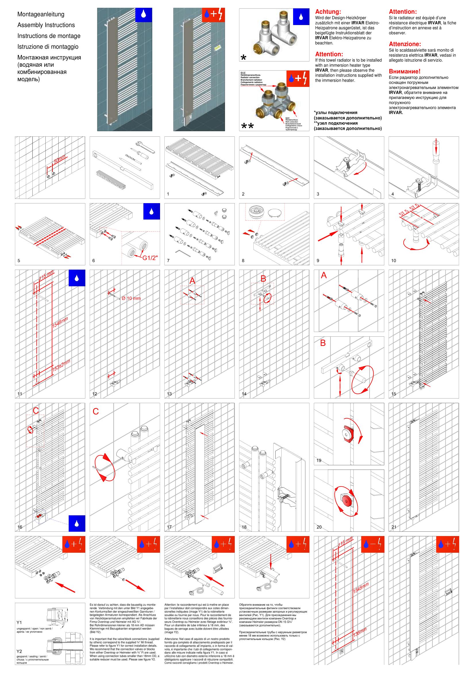 Фотография Инструкция по монтажу дизайнерского полотенцесушителя Zehnder Yucca Mirror