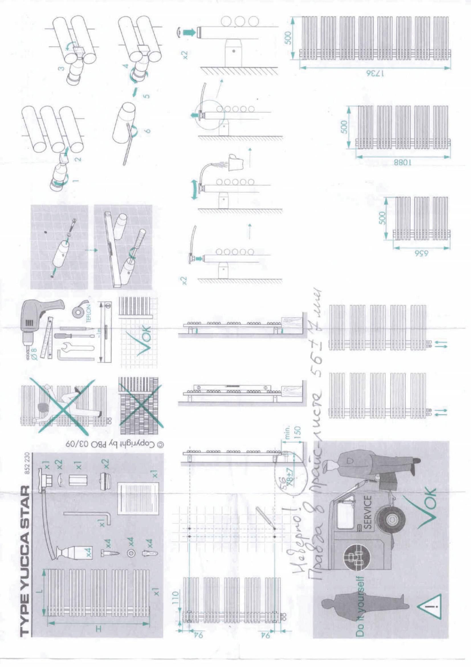 Фотография Инструкция по монтажу дизайнерского полотенцесушителя Zehnder Yucca Star