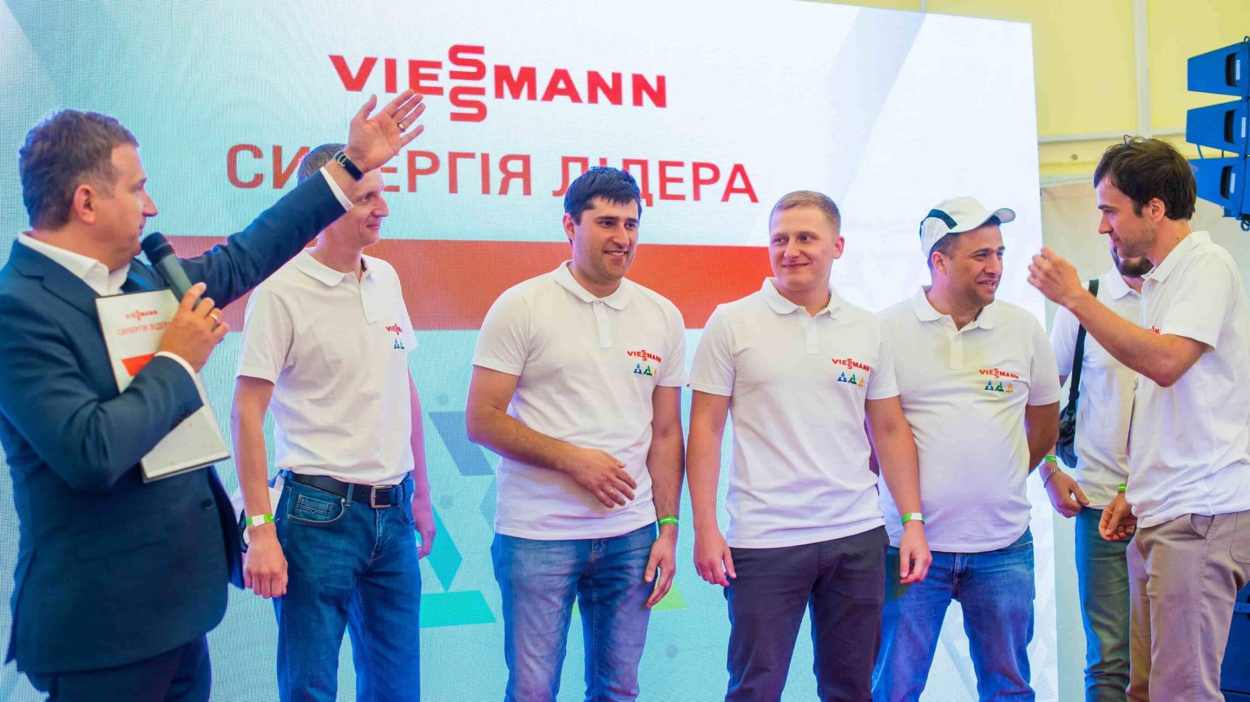 «Синергия лидера» – встреча партнеров VIESSMANN
