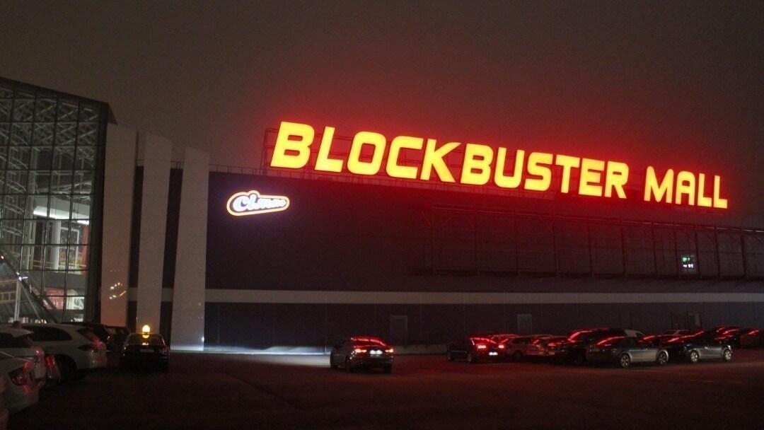 «BLOCKBUSTER MALL» 3-я линия