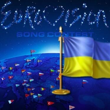 Фотография Украина на Евровидении