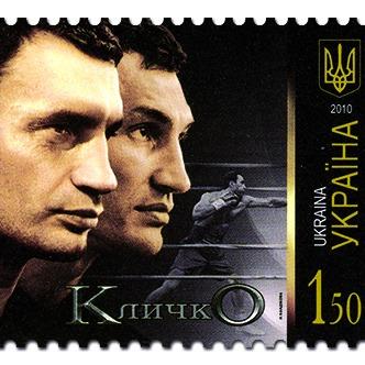 Фотография Владимир Кличко - чемпион мира по боксу в тяжёлом весе