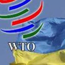 Фотография Украина вступила в ВТО