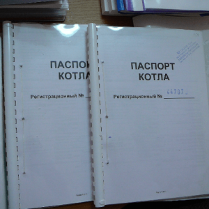 Фотография Получение разрешительных документов для установки котельной