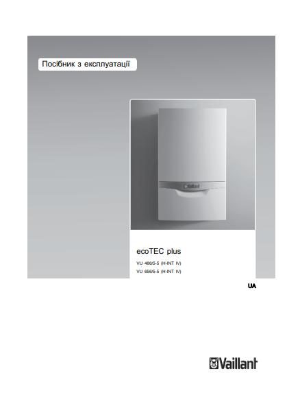 Фотография Инструкция по эксплуатации газового котла EcoTEC plus VU OE 486/5-5 - 656/5-5