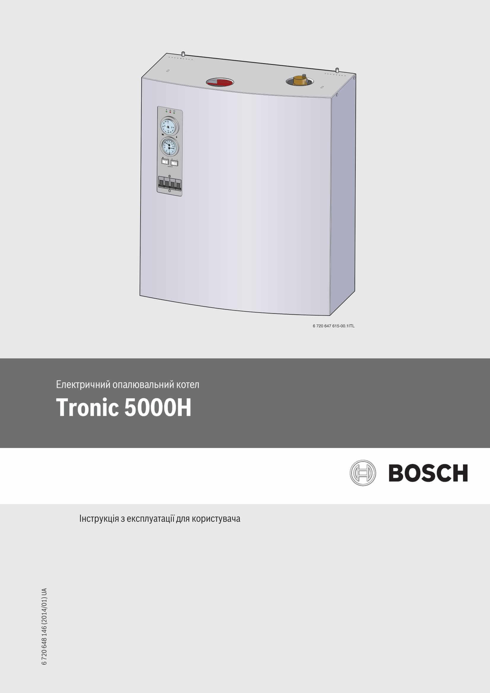Фотография Инструкция по эксплуатации электрического котла Tronic 5000 H