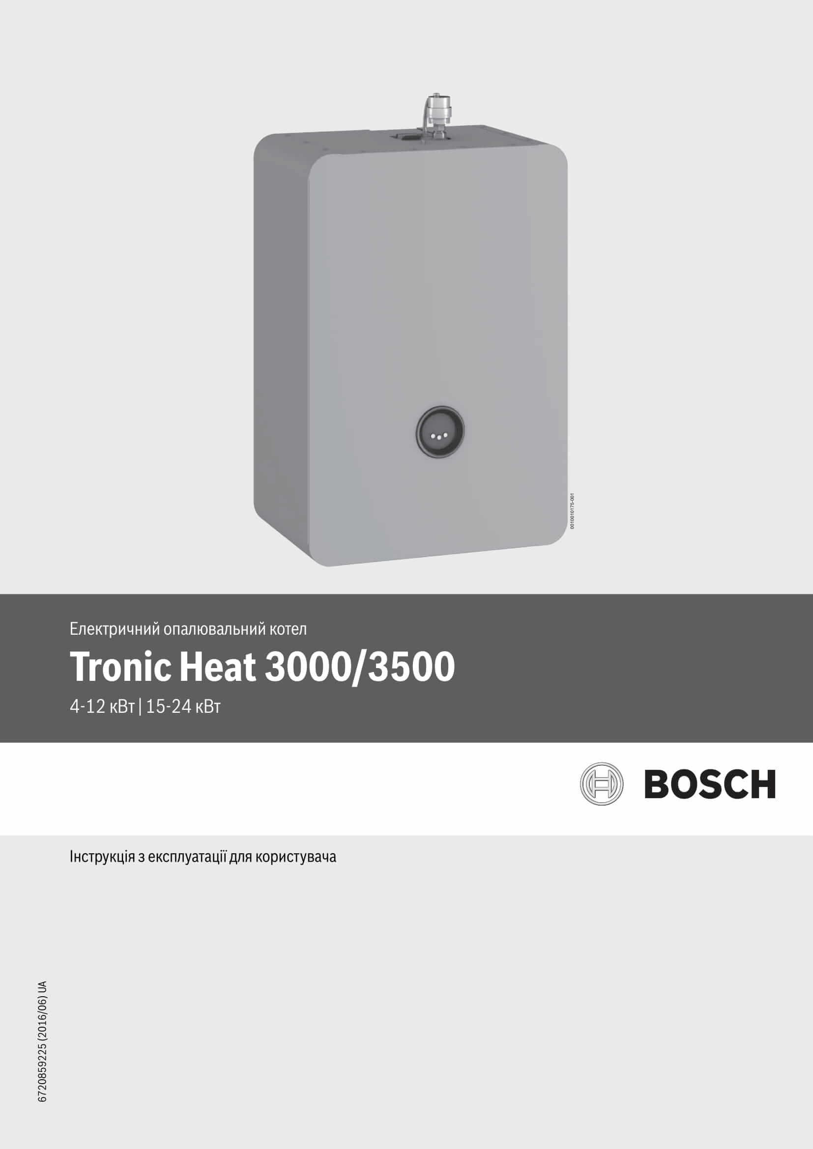 Фотография Инструкция по эксплуатации электрического котла Tronic Heat 3500