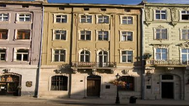 Оборудование для отопления здания в центре Львова