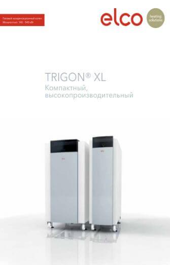 Фотография Описание газового котла Elco Trigon XL