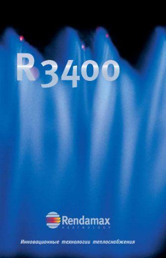 Фотография Описание газового конденсационного котла Elco R3400