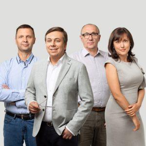 Фотография Евгений Гончар, Дмитрий Пятигорский, Валентина Шеремета, Сергей Панасюк