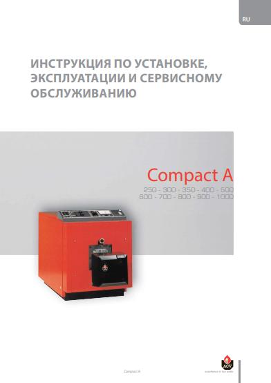 Фотография Инструкция по установке комбинированного котела на дизеле или газе ACV COMPACT A
