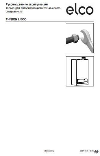 Фотография Руководство по эксплуатации газового конденсационного котла ELCO THISION L ECO