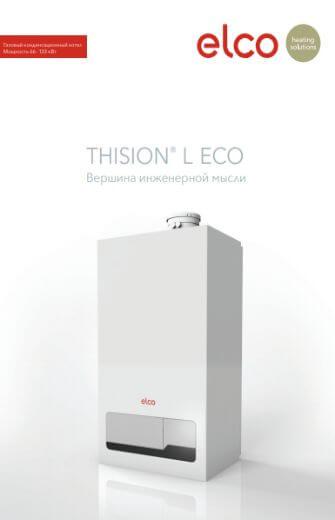 Фотография Описание газового конденсационного котла ELCO THISION L ECO