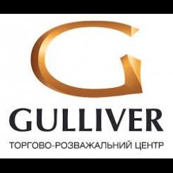 Фотография Gulliver логотип