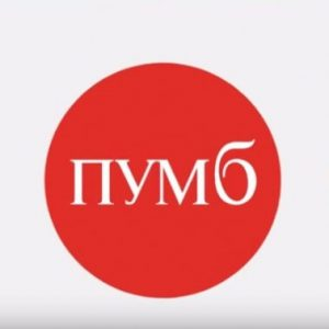Фотография ПУМБ логотип